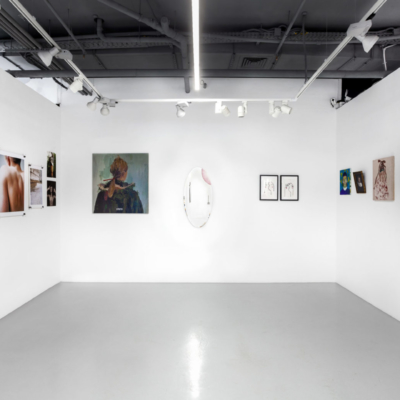 Azot gallery